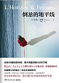 Signature à SHANGHAI (Chine)